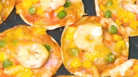 你知道饺子皮也可以做披萨吗?一口一个!我可以一口气吃十个!