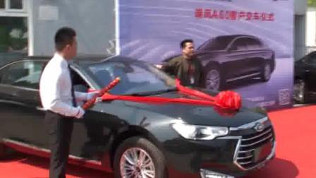 江淮 俊达 瑞风A60交车仪式
