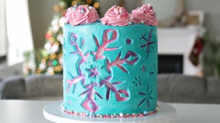 像雕刻一样刻出的雪花奶油蛋糕,你想吃吗?一口能吃出好几种口味