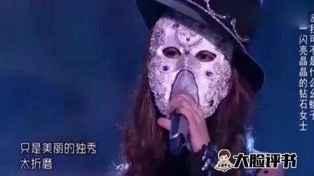 《蒙面唱将猜猜猜》周深、杨丞琳翻唱《她说》,还真是好听啊!