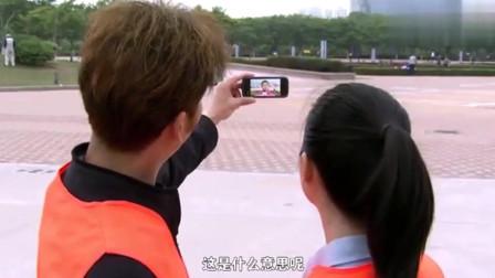 魔幻手机:黄眉大王留在了21世纪,跟小媳妇待在一起,过着幸福生活