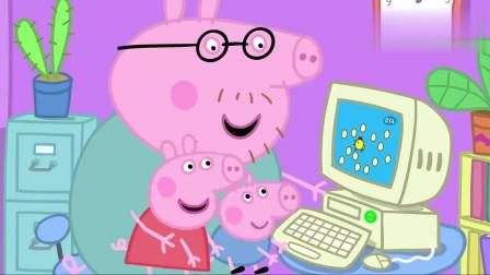 小猪佩奇:猪妈妈在电脑前工作,佩奇别捣乱!