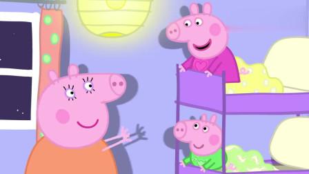 小猪佩奇|大象艾德蒙告诉你为什么影子甩不开?