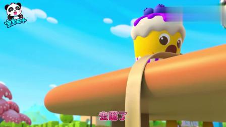 宝宝巴士:杯子蛋糕,蓝莓用摇控飞机把伙伴们救上来