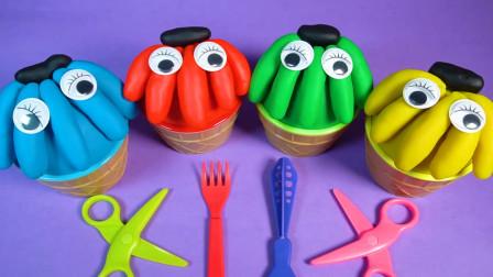 趣味彩泥玩具 制作各种颜色的香蕉 并打开奇趣蛋