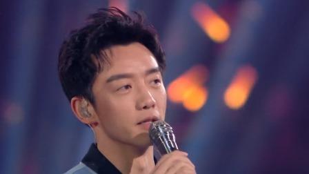 浙江卫视跨年晚会 2020 跑男团深情表白观众,郑恺爆料会带来精彩节目