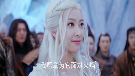 幻城大结局:梨落戴上了一个戒指,黑发变成白发成为冰上皇后!