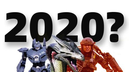 盘点科幻电影中关于2020年的预言,究竟有多少会成真