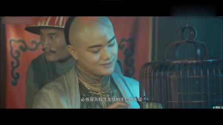 """电影片段:""""雌雄双煞""""遇上侠家拳传人王隐林,被打得大败!"""