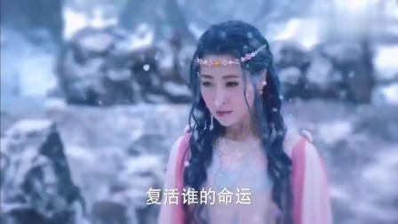 幻城:都封印的只剩眼睛了,还是被真神逃出了,因为他的心上人哭了!