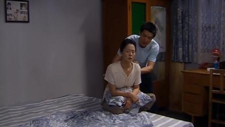 妻子清早起床不见丈夫,推开婆婆房门,直接崩溃