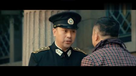 电影片段:汉奸又想祸害别人,还没来得及行动,就被处决了!