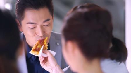 我是杜拉拉:戚薇羞涩喂朱泳腾吃披萨,朱泳腾满脸幸福,太甜了!