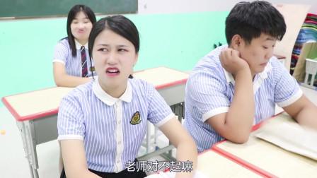 """学霸王小九校园剧:学生上课偷吃口香糖,老师发现后罚她吃""""巨型""""口香糖,太逗了"""