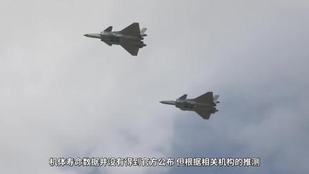 中国歼20有多贵?每次飞行一小时约消耗50万,专家给出答案