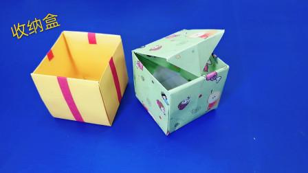 一张纸一分钟折一个简单又实用的收纳盒,手残党也能学会