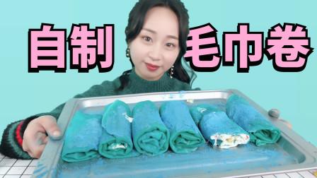 """妹子自制网红美食""""毛巾卷蛋糕"""",做法简单,像真的毛巾一样!"""