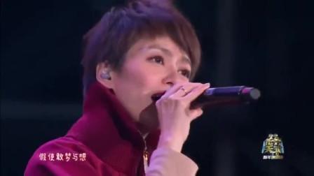 梁咏琪演唱《花火》让人沉迷,感动落泪!