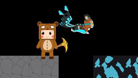迷你世界动画第21集:熊孩子的新搭档飞天鼠