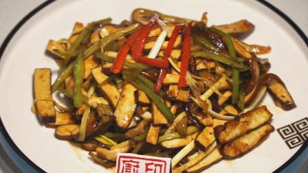 """这样做的""""什锦炒豆干""""太费米饭!简单靠谱、还是家常菜吃着舒服"""