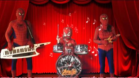 亲子蜘蛛侠的音乐课,好温馨的一家!