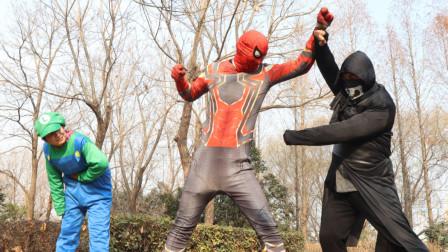 奥特曼真人版:骷髅怪追杀马里奥,蜘蛛侠一招消灭他,太厉害了!