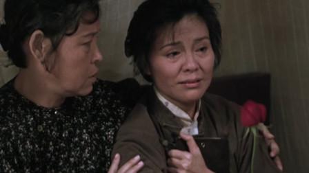 奇迹:玫瑰夫人的女儿突然要回来,她一直跟女儿说自己是名流!