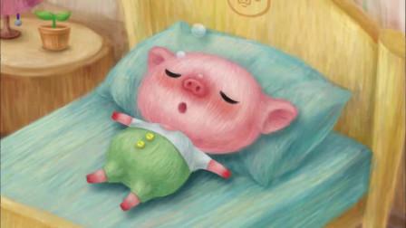 淇淋:到了起床时间,小猪也不愿起床,机器人帮它刷牙洗脸