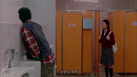 小伙正上厕所,结果窜出来一个女孩子,两人的故事就此展开