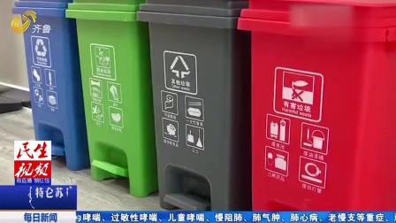 青岛计划1月6日启动垃圾分类,记者实地考察,被智能科技折服