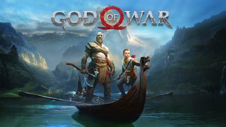《战神4》游戏解说第四期