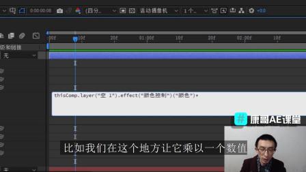 康哥AE:结合关联器与表达式,制作应用十分广泛的延迟动画