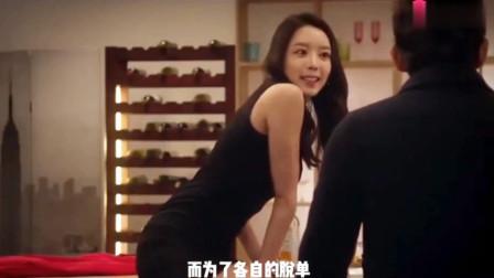 豆瓣高分韩国爱情电影《恋爱的味道》 恋爱要趁早,注意投怀送抱的美女