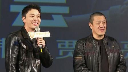 2020年中国电影人的第一天,贾乃亮回家乡宣传忙 我们的2020:看电影人如何度过新年第一天 20200101