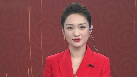 现场连线壹心娱乐CEO杨天真,分享培养青年演员心得 我们的2020:看电影人如何度过新年第一天 20200101