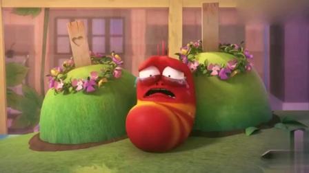 爆笑虫子:花心小红连处三个女朋友,每次失恋小黄都在身边安慰