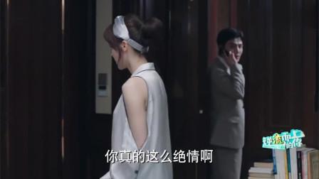 逆流而上的你:邹凯欠汪雨十年,这个女人在一边痛哭