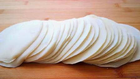 早餐别吃包子了,2块钱饺子皮简单一做,比包子简单,比油条好吃