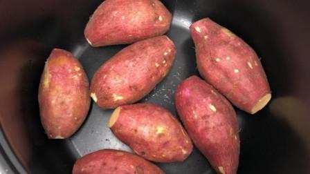 烤红薯原来这么简单,电饭锅一放,烤出来的红薯香甜糖汁多