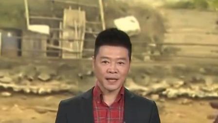 老师每天划竹筏渡江上课 为全校仅有的3名学生坚守 每日新闻报 20200101 高清版