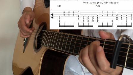【潇潇指弹教学】貌似神秘北极圈的《Lily》PM技巧练习曲吉他教学