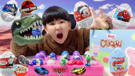 玩具侠侏罗纪疯狂拆蛋恐龙霸王龙迅猛龙暴虐龙出奇蛋奇趣蛋汪汪队蜘蛛侠