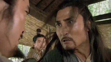 水浒传:林冲最霸气的一段,火并王伦