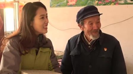 电影频道记者前往周口杨太义家中,为杨老送上荣誉 我们的2020:看电影人如何度过新年第一天 20200101