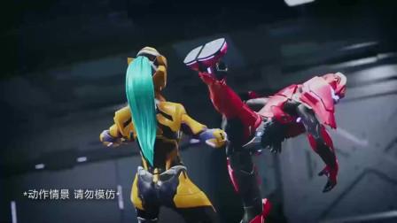 钢铁飞龙:美琪和赤焰训练,小星在旁边挑毛病,胆子真是大