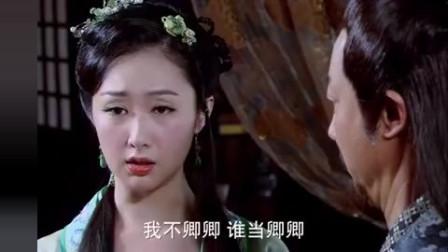 乞丐皇帝与大脚皇后:丢人!姐姐喜欢小和尚,妹妹想许配给姐夫