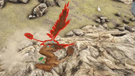 方舟生存进化仙境-03 千辛万苦只为狮鹫