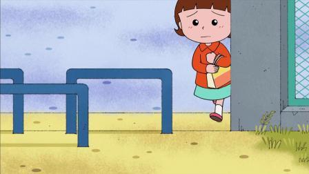 小丸子励志卡通:人物形象优雅,非常值得一看