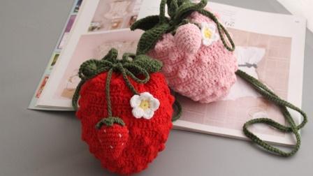 邂逅童真--草莓
