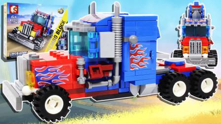 钢铁机甲变形金刚擎天柱汽车形态 森宝积木拼装玩具鳕鱼乐园